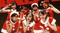 Weihnachten PTMOK Sebastian Jung Flyer